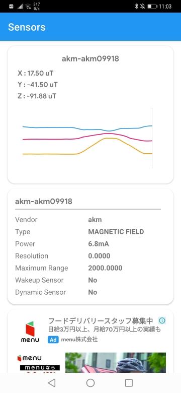 05ic-akm09918