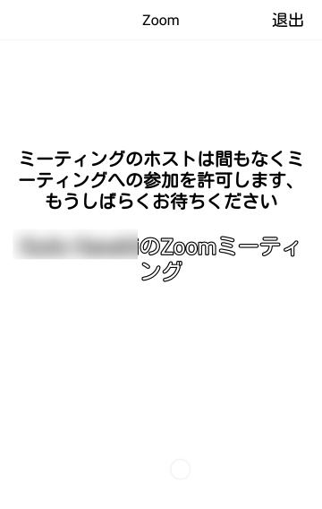 06zoom