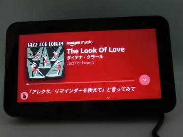 17the-look-of-love_2