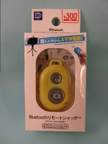 2bluetooth