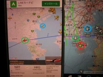 Flightradar24-vs-dump1090