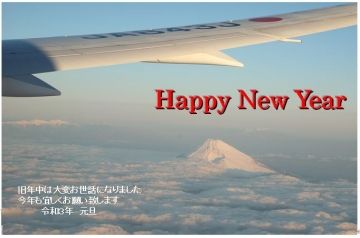 Happy-new-year-_jal4599_ja843j