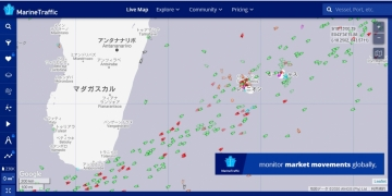 Marinetraffic_mauritius_20200816
