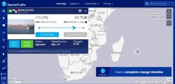 Marinetraffic_mauritius_wakashio_1