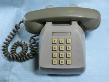 Pushbutton-telephonenttpc-600p_1