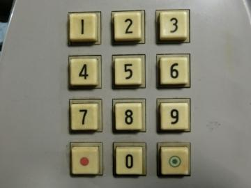 Pushbutton-telephonenttpc-600p_2