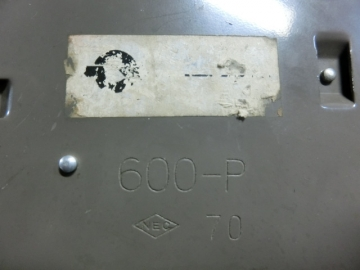 Pushbutton-telephonenttpc-600p_3