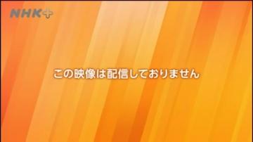 Screenshot_20200301_224846_jpnhkplus